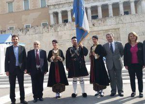 Ο Αντιπρόεδρος Λοιπής Ελλάδας κ.Ιωάννης Μήτσιος στο Σύνταγμα.