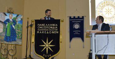 Ο Δήμαρχος Αριδαίας κ.Μπίνος χαιρετίζει την εκδήλωση.