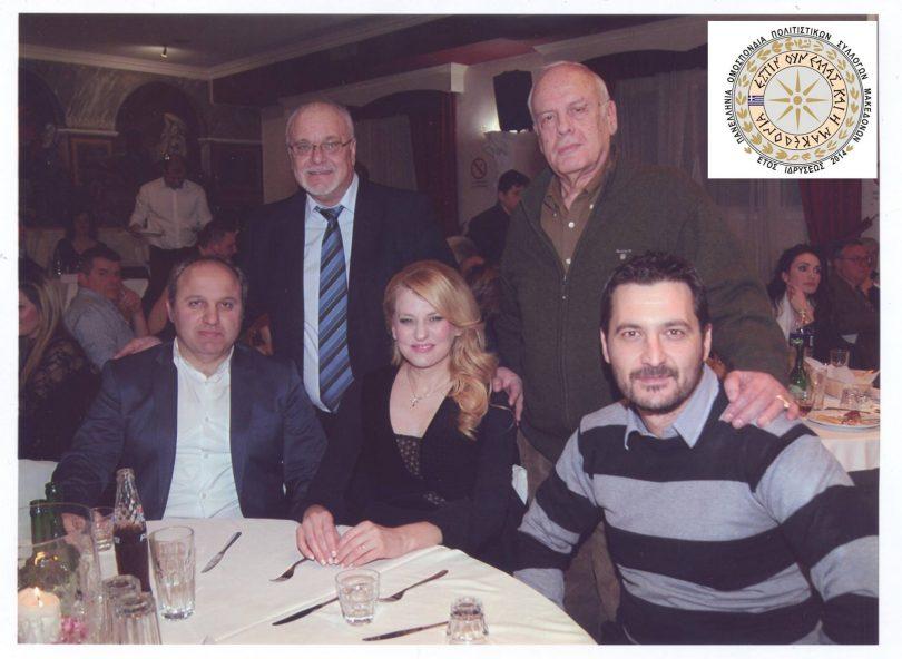 Η βουλευτής Πέλλας κα Τζάκρη Θεοδώρα με τον πρόεδρο και τους αντιπροέδρους  της ΠΟΠΣΜ