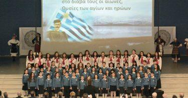 ΠΙΤΑ ΜΑΚΕΔΟΝΩΝ 2017