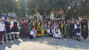 Συμμετοχή του Συλλόγου στην παρέλαση της Εθνικής Επετείου της 25ης Μαρτίου.