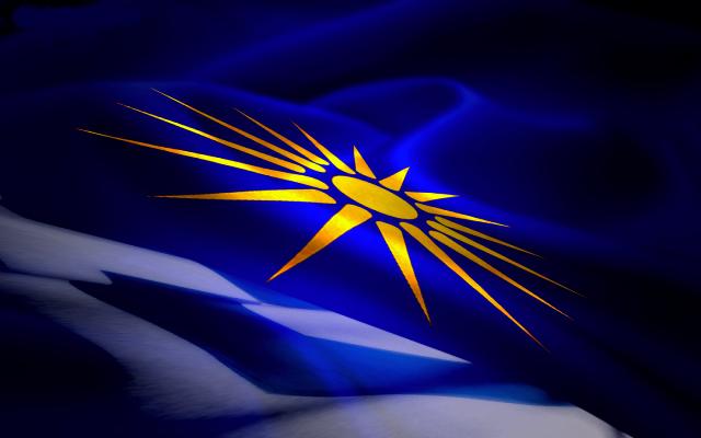 macedonia_makedonia_flag